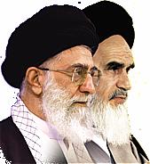 پورتال شهرداری و شورای اسلامی شهر لوشان
