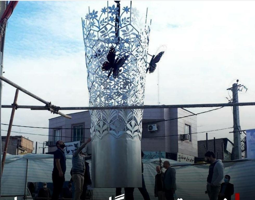 نصب المان شهری میدان غیاثپور لوشان